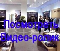 Русский электрик - Электромонтажная компания в Владимире